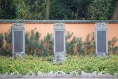 Three archaistic stone tablets Stock Photos
