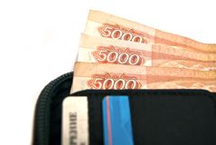 Three banknotes in wallet. On white Stock Image