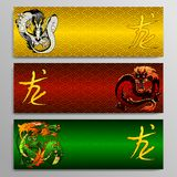 Three banner with color dragon Royalty Free Stock Image
