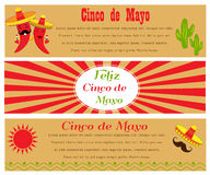 Three banners for Cinco De Mayo. Banners for Cinco De Mayo. Poster design with available place for holiday celebration at a bar, restaurant or other venue Stock Illustration