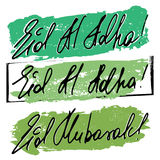 Three banners for Eid al-Adha. Three banners with hand written lettering Eid al-Adha on painted brush strokes in green colors of Islam. Greeting with Islamic Stock Image