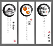 Three banners with imountains, date plum fruits and bamboo trees. Contains hieroglyphs - peace, tranqility, clarity Stock Photos