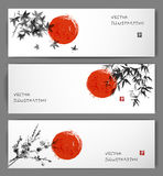 Three banners with sun, maple, bamboo and sakura Stock Images