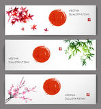 Three banners with sun, maple, bamboo and sakura Royalty Free Stock Images