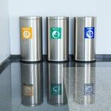 Three bins Royalty Free Stock Image