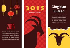 Three cards for Chinese New Year of the Goat 2015 Stock Images