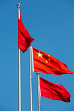 Three Chinese national flag in Shanghai Stock Images