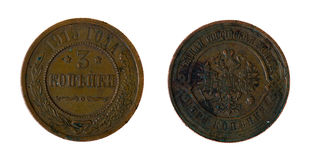 Three copecks Royalty Free Stock Image