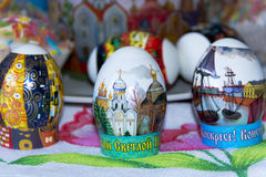 Three Easter eggs on the table Royalty Free Stock Photography