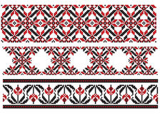 Three element embroider ukrainian Royalty Free Stock Photos