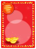 Three Gold Ingot on Chinese New Year Background Royalty Free Stock Image