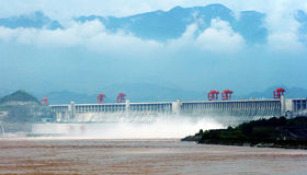 Free Three Gorges Dam Stock Photography - 10724842