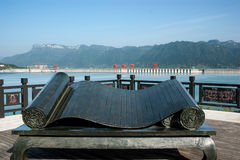 Three Gorges Dam5 Imagem de Stock Royalty Free