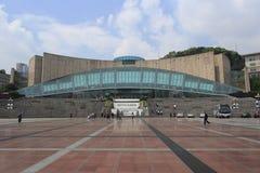Three Gorges museum Royaltyfri Fotografi