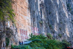 Free Three Gorges Of The Yangtze River Qutang Gorge Cliff Stone Copy Royalty Free Stock Image - 82815426