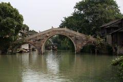 Three hole in the stone bridge Royalty Free Stock Image