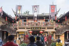 The Three Kingdoms culture experience area view Royalty Free Stock Photos