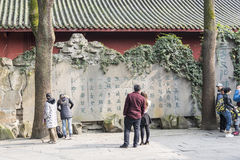 The Three Kingdoms culture wall royalty free stock photo