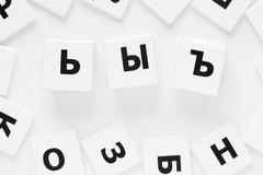 Three letters of the Russian alphabet Stock Photos