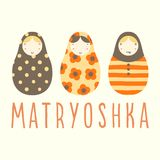 Three matryoshka dolls. Vector hand drawn illustration card Stock Photo