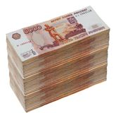 Three millions rubles. Stock Images