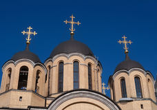 Three Orthodox church domes Royalty Free Stock Photo