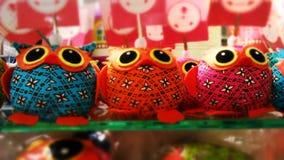 Three owls Stock Photo