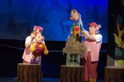 Three piglets Royalty Free Stock Photos