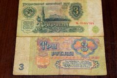 Three rubles. Old money USSR Stock Photos