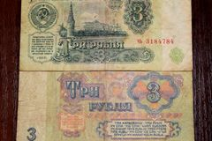 Three rubles. Old money USSR Royalty Free Stock Photos
