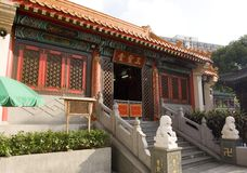 Three Saints Hall Sik Sik Yuen Wong Tai Sin Temple Religion Great Immortal Wong Prayer Kau CIm Insence Stock Image