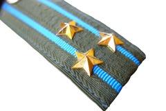Three stars on  epaulette Stock Photography