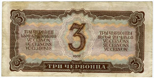 Three Tchervonets. Vintage Russian banknote of three (3) tchervonets, from the year 1937 Royalty Free Stock Photos