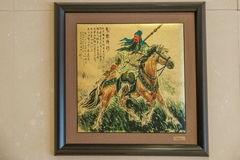 Three times the famous Guan Yun long portrait. Guan Yu (220 years), the word longevity, after the word to change the word long, Hedong County County (now Shanxi Royalty Free Stock Image