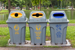 Three type of trash bin Stock Image