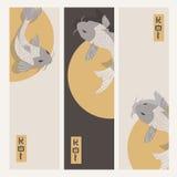 Three vertical banners with carp koi fish swimming around Sun Royalty Free Stock Image