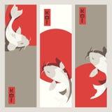 Three vertical banners with carp koi fish swimming around Sun Royalty Free Stock Photos