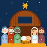 Holy family design. The three wise men mary joseph and baby jesus of holy family theme Vector illustration Stock Photos