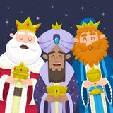 The three Wise Men smiling. Funny portrait of Three Wise Men, the three Kings. Melchior, Gaspard and Balthazar smiling and bringing presents for Jesus. Vector royalty free illustration