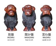 THREE WISE MONKEYS. Japanese proverbial maxim. The monkeys that see no evil, hear no evil and speak no evil Stock Image