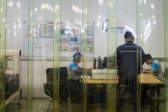Thro офиса установки плиты типографии Lamipak Flexographic стоковые фотографии rf