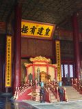 The Throne in forbidden City. Beijing City, China. 24th October royalty free stock photo