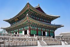 Throne Hall and people at the Gyeongbokgung Palace in Seoul stock image