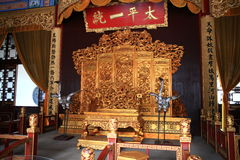 Throne of Heavenly Kingdom, Nanjing Stock Photos
