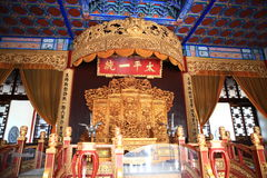 Throne of Heavenly Kingdom, Nanjing Stock Photo
