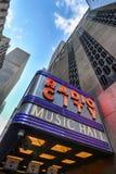 Théâtre de variétés par radio de ville Images stock