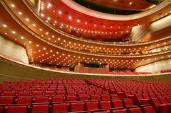 Théâtre grand national de la Chine Images stock