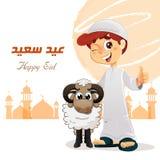 Thumb Up Muslim Boy with Sheep Stock Photos