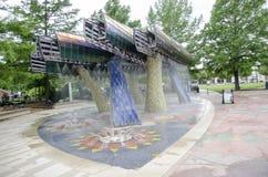 Thunder Fountain Stock Photo
