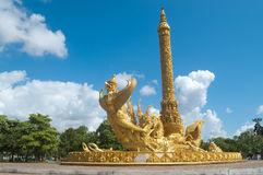 Thung Si Muang monument Stock Photography